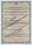 Антисептики для рук от производителя оптом - купить в Москве: дезинфицирующие средства для рук и поверхностей, антисептические гели, от 30 мл до 5 л
